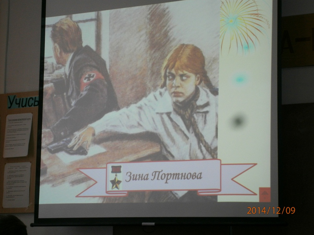 Выставка герои отечества